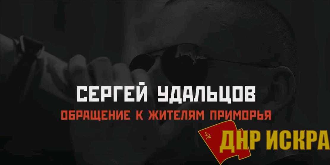 Сергей Удальцов: 16 декабря - ни одного голоса за Кожемяко!
