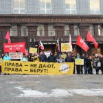 Челябинск: Соблюдайте вашу Конституцию!