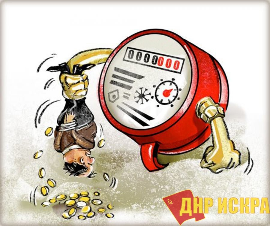 Д.Г. Новиков: Налог на конфорки - игра с огнём