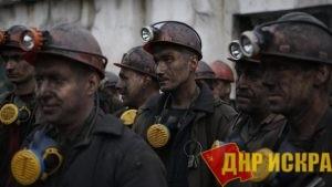 Львовские шахтеры готовы к радикализации протеста