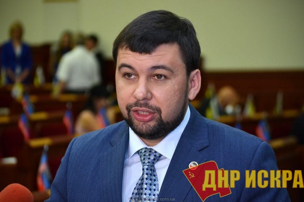 В ДНР освобождены от должностей все и.о. министров