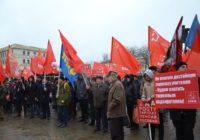Митинг в защиту социально-экономических прав граждан прошёл в Астрахани