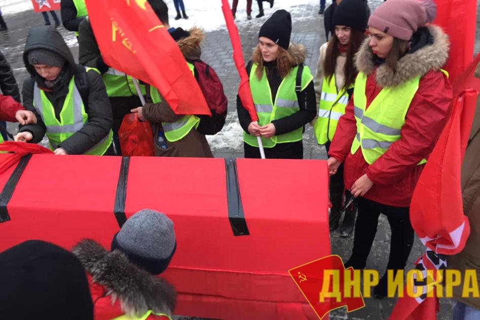 «Желтые жилеты» на Социальном марше в Самаре