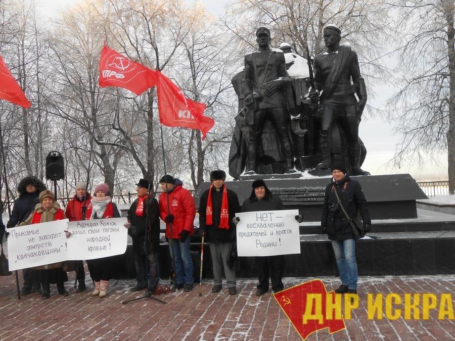 """Нет - восхвалению кровавого адмирала! """"Антиколчаковский"""" митинг в Перми"""