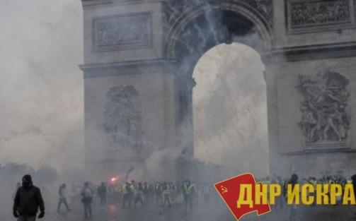 Во Франции прошли массовые акции протеста