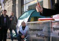Олег Кожемяко избран новым губернатором Приморья