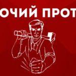 Не за горами хлебный бунт! Депутаты от КПРФ помогают голодающим рабочим