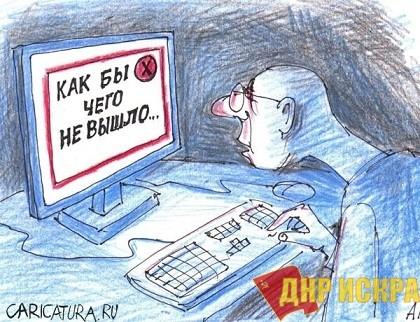 Штраф за пропаганду против реабилитации репрессированных народов
