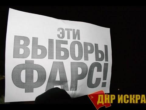 Левый Фронт не признает итоги грязной спецоперации под названием «выборы губернатора Приморья»