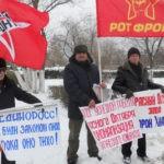 Волгоград: Руки прочь от завода «Красный Октябрь»!