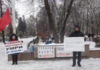 «День гнева» в Воронеже