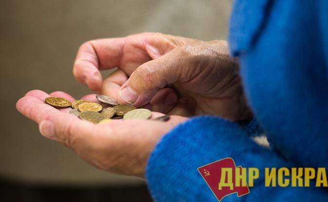 Россия погрузилась в эпоху «глубокого застоя»