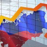 У точки замерзания. ПО ОЦЕНКЕ экспертов Центра развития НИУ ВШЭ, рост ВВП в 2019 году замедлится до 1,3%