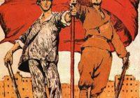 Почему был распущен Коминтерн