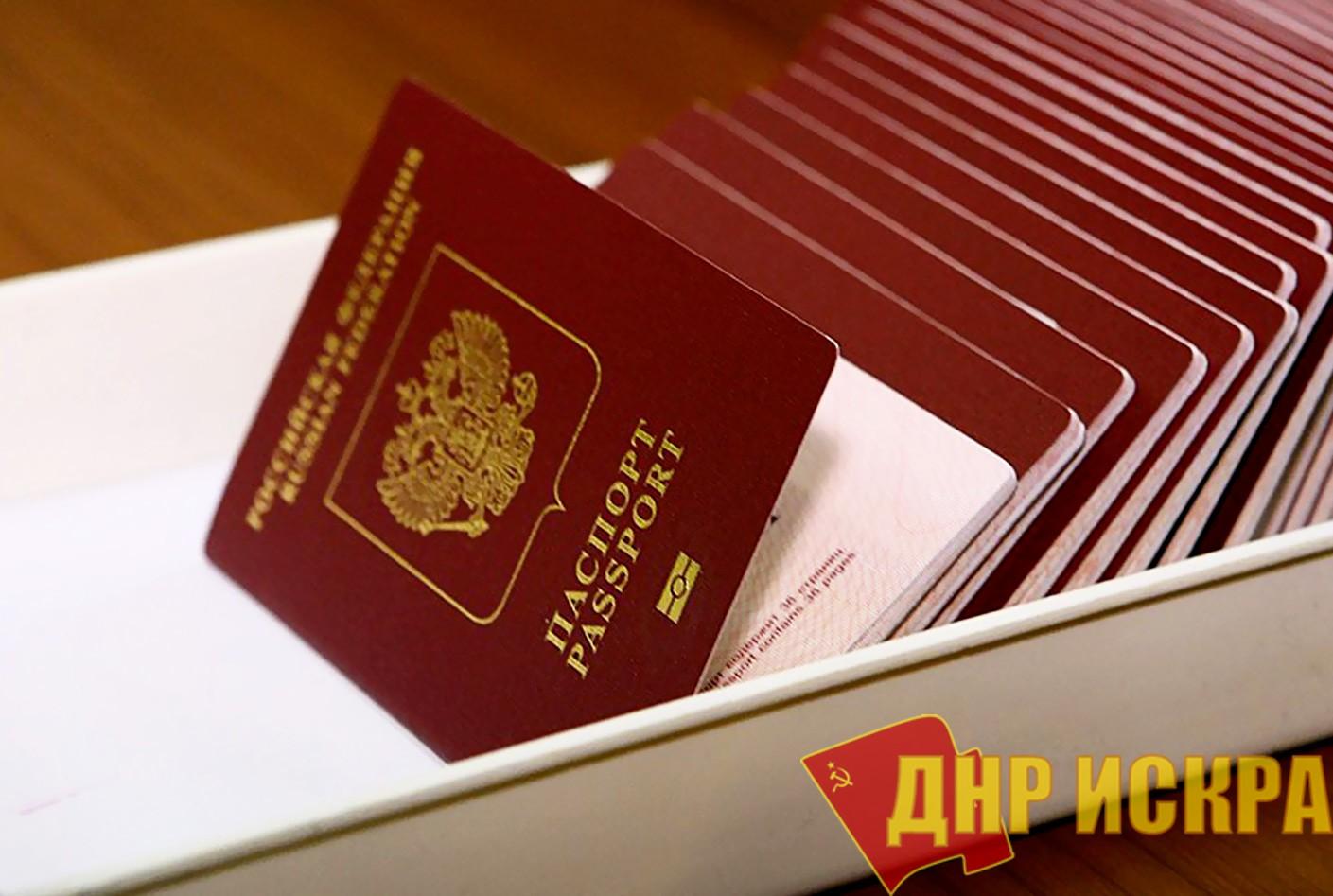 Госдума приняла закон об упрощении получения Гражданства РФ