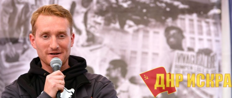 Станислав Ретинский. КП ДНР. Главную опору видим в пролетариате