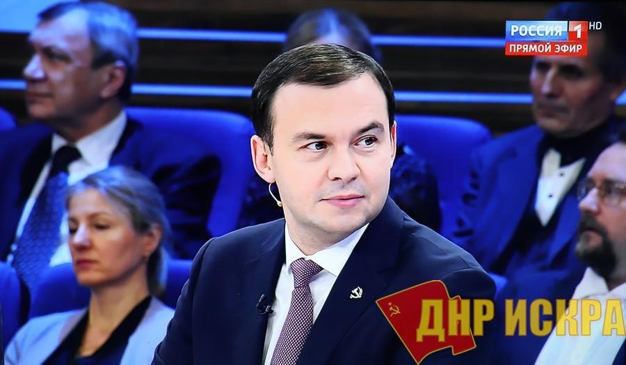 Юрий Афонин: «Кредиты МВФ – это путь к утрате суверенитета для любой страны»