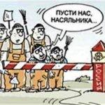 Приток мигрантов уже не в силах компенсировать убыль населения России