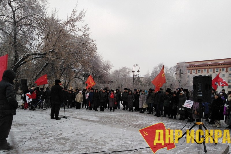 Митинг народного гнева в Тюмени