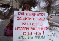 Жители Калача-на-Дону добились победы в суде по делу о принудительном переселении