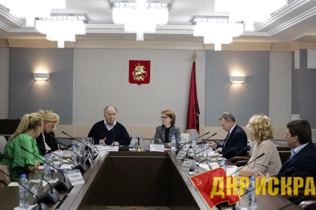 Общественный консультативный совет политических партий при Московской городской Думе