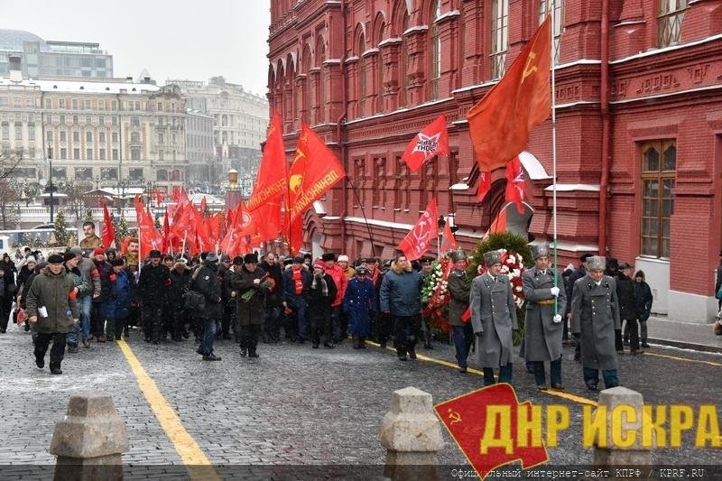 Вечная память Иосифу Сталину