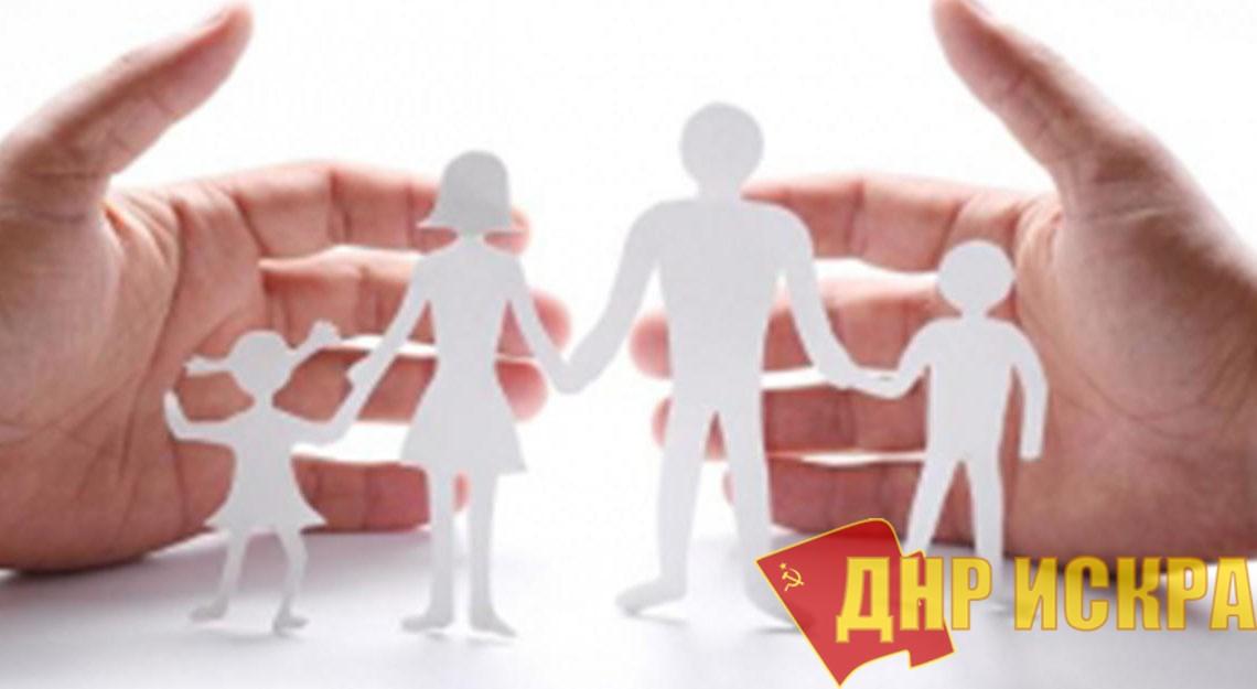 Российская семья выбирает Социализм