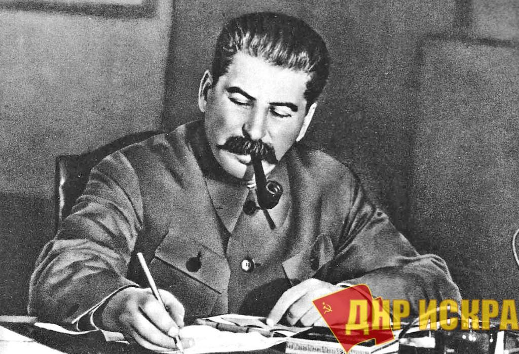 Две гвоздики для Сталина