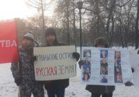 Пермские коммунисты провели митинг «Остановим разрушительную политику власти, ввергающую народ в нищету, а страну в глубокий кризис!»