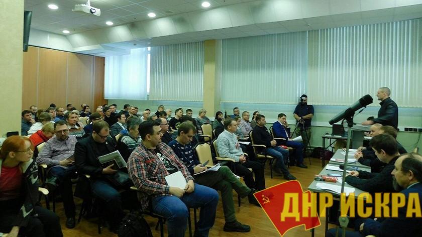 Совет Левого Фронта прошел под девизом «Социализм без Путина!»