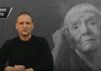 «Разговор по сути». Путин боится народного гнева! (Видео)