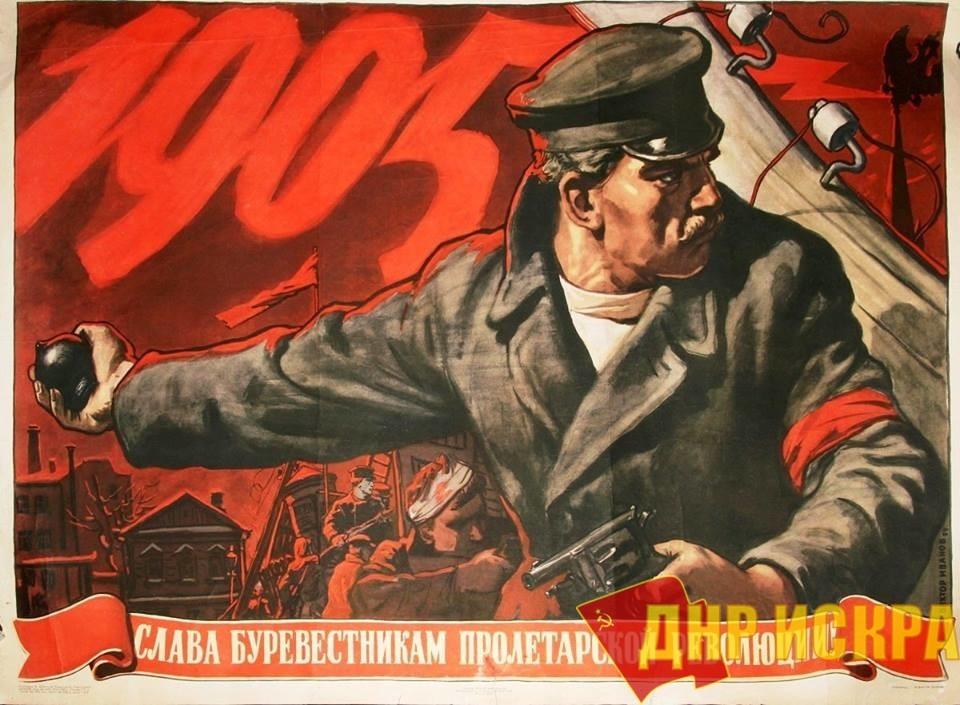 22 декабря 1905 года, началось декабрьское вооруженное восстание в Москве