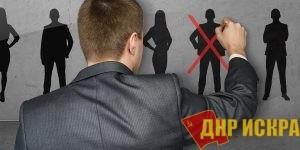 Транспортники Пскова протестуют против произвола руководства
