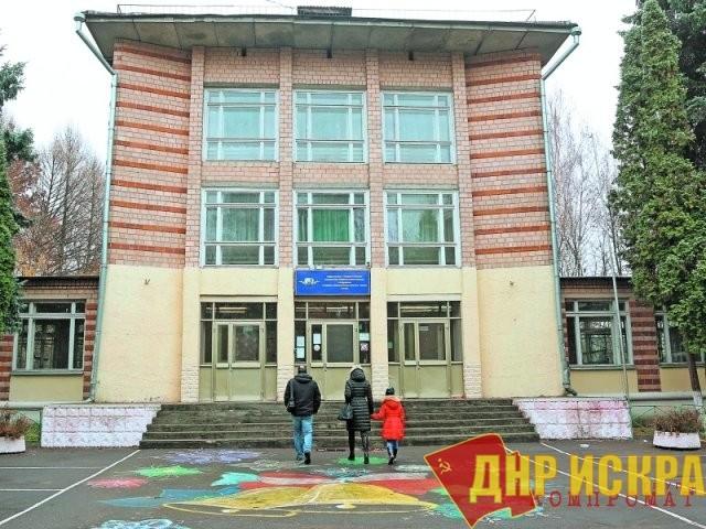 Горки Ленинские: Верните детям школу!