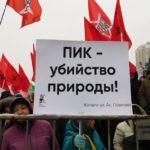 Жители Москвы восстали против строительного беспредела (Видео)