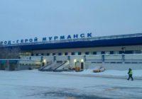 Мурманские коммунисты против переименования аэропорта Мурманска в честь Николая II