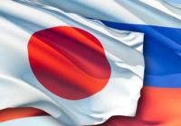 Россия и Япония готовятся к подписанию мирного договора