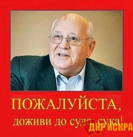 26 декабря 1991 года Верховный Совет СССР принял декларацию о прекращении существования государства