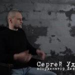 Сергей Удальцов: Хищный бухгалтер Путин (видео)