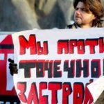Власти Москвы объявили нам войну и отбирают жилье