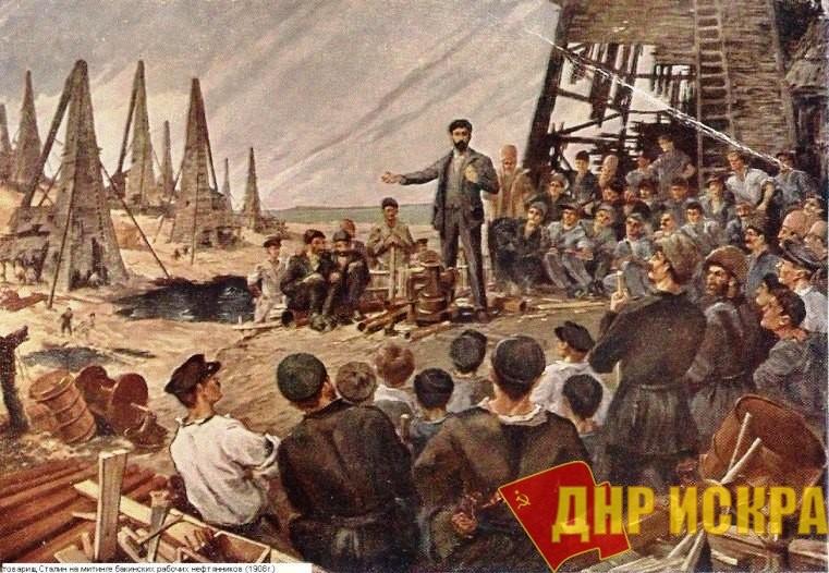 26 декабря 1904 года, началась грандиозная стачка бакинских рабочих, организованная И.В. Сталиным