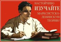 В оцепеневшем от холода и безысходности декабрьском Киеве красные листовки с изображением И.В. Сталина не просто появились — они вспыхнули!