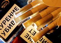 Курильщики ждут, что их начнут расстреливать