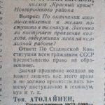 Опровергаем ложь о паспортной системе СССР и