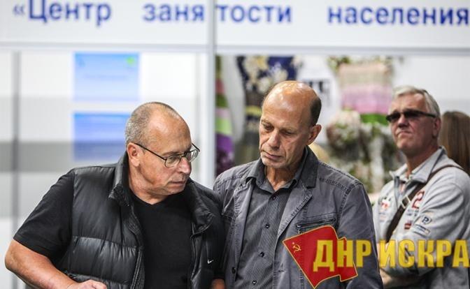 Министры Медведева боятся испортить Путину Новый год