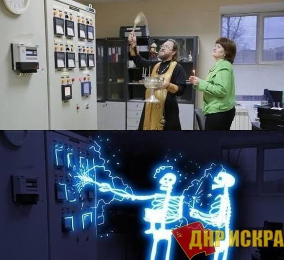 На Ишимбайской трикотажной фабрике (Республика Башкортостан) руководство объявило о сокращении персонала