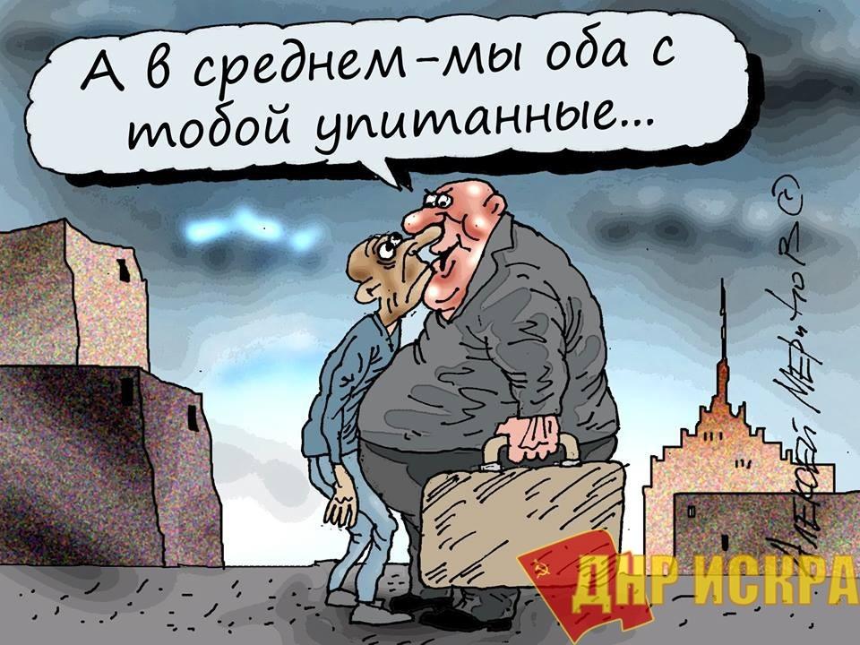 Росстат отменил рецессию экономики России в 2016 году