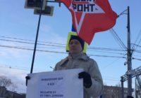 Самара: Путин — гарант высоких цен на бензин!