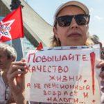 Раскол-2018: Кремль делает вид, что людоедскими реформами все довольны