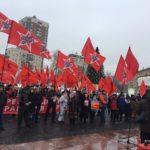 Москва: Наша Родина — СССР!